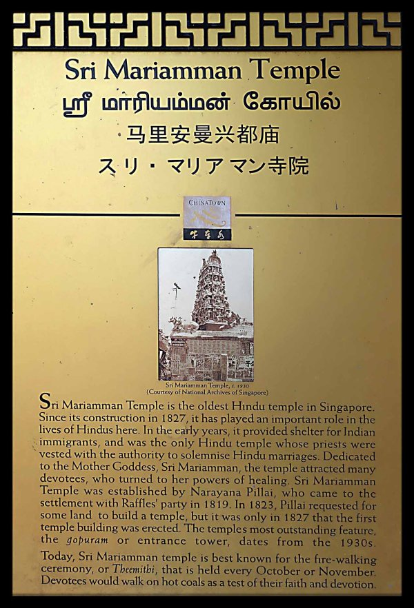 Sri Merriman Temple 1